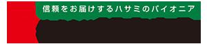 株式会社ドウカン